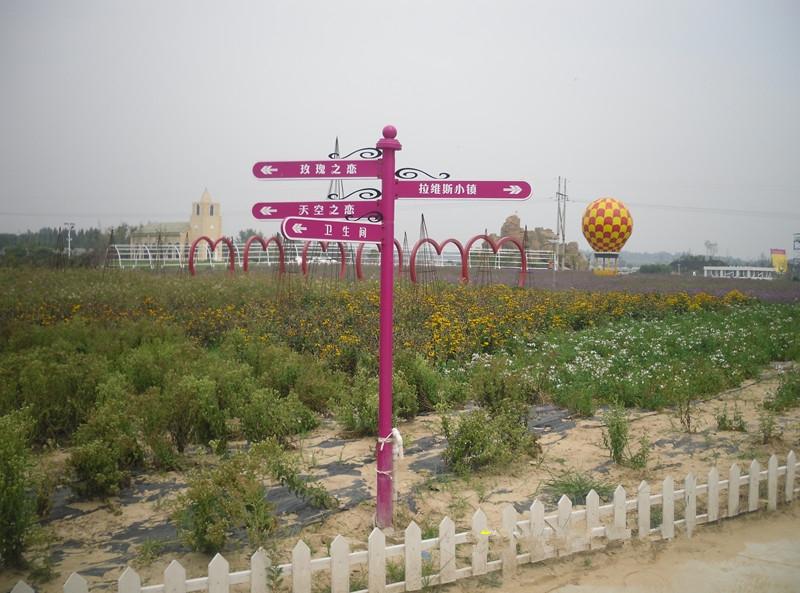 景区标识展示
