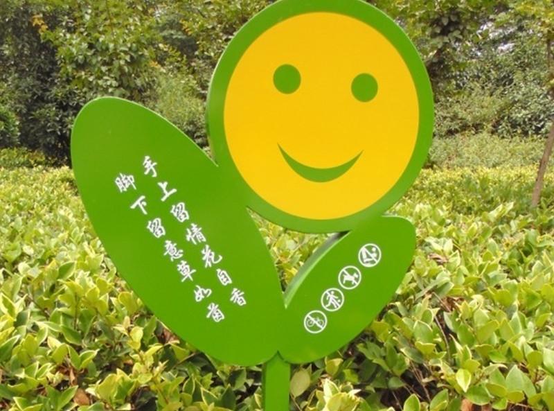 郑州标牌厂提醒你什么是标牌