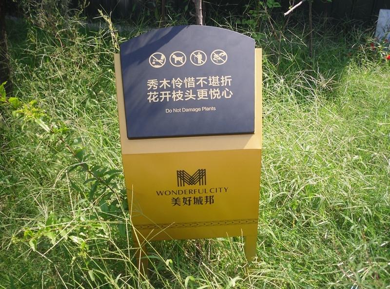 园区标识系统在安装时有哪些注意事项?