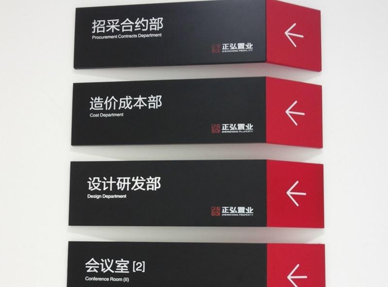 常见的标识标牌安装方式有哪些