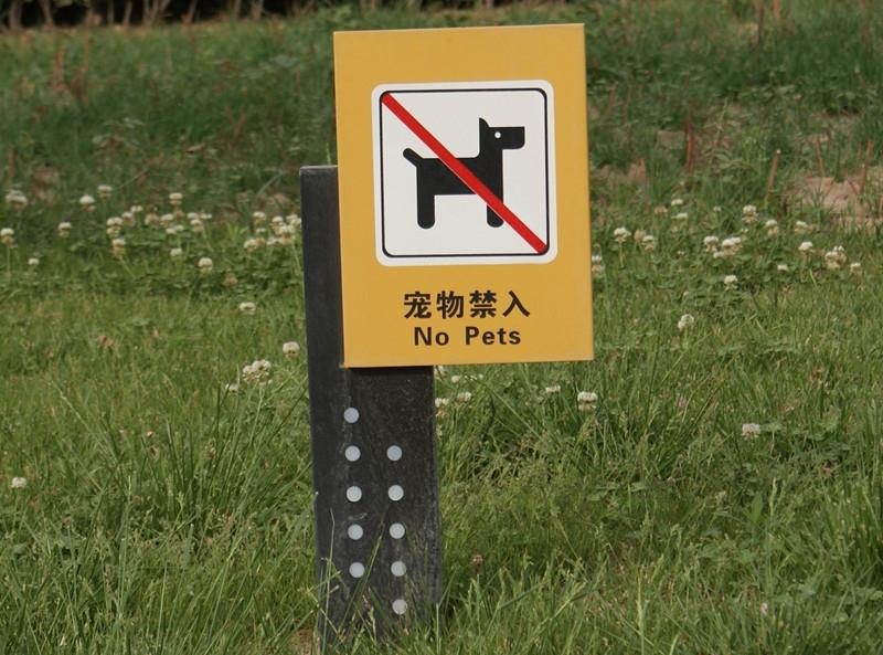 公园景区标识标牌的种类有什么呢?