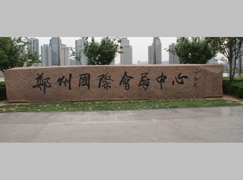 城市公共环境导视牌