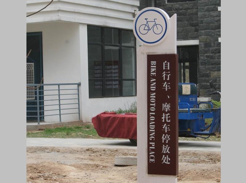 房地产公司标识设计