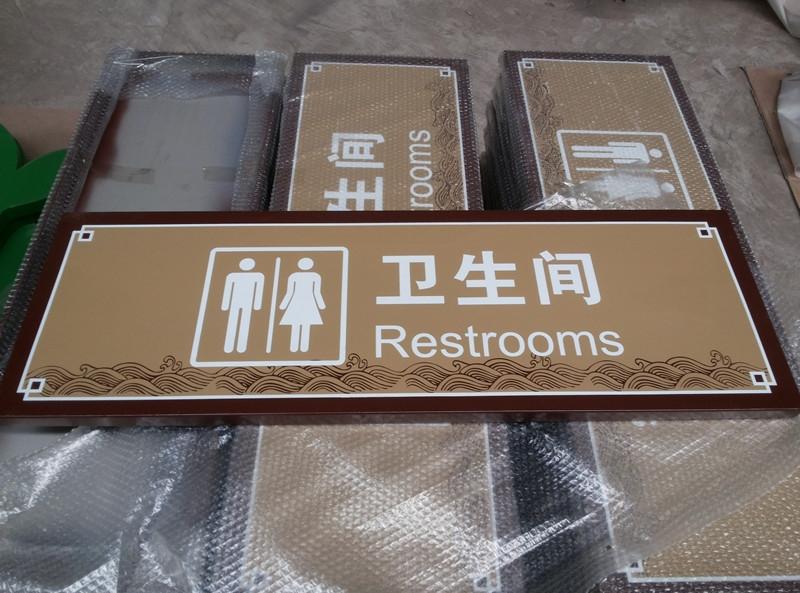 郑州景区标牌标识设计制作