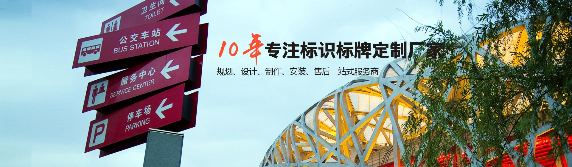 商场标识,郑州标识牌,郑州标牌厂,郑州标识标牌
