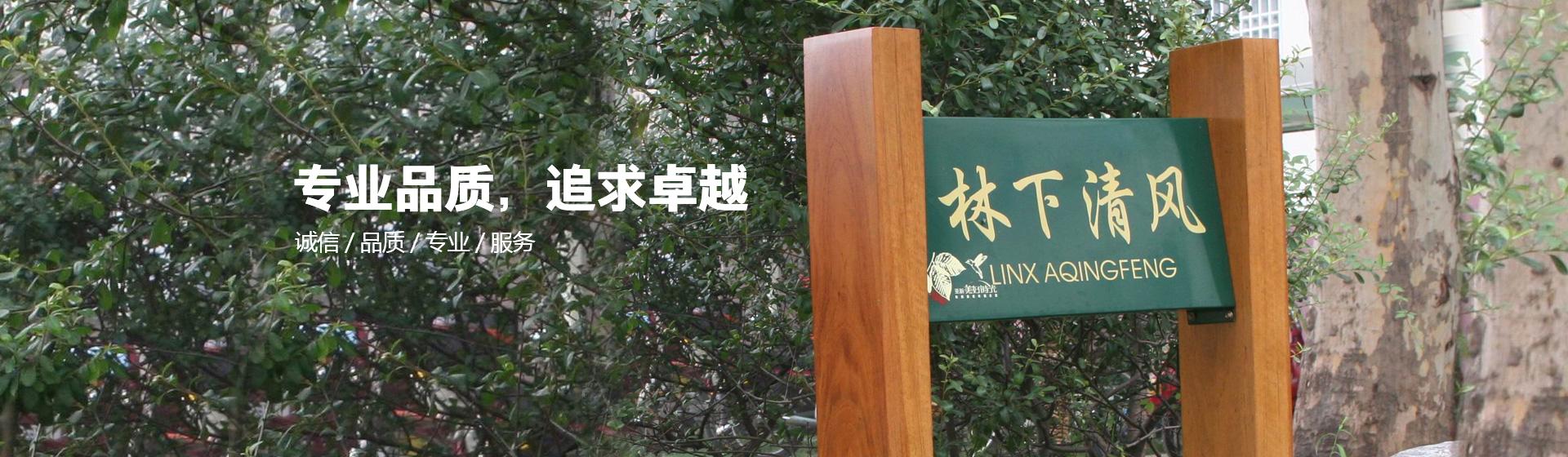 郑州景区标识牌,导视牌,商场标识牌