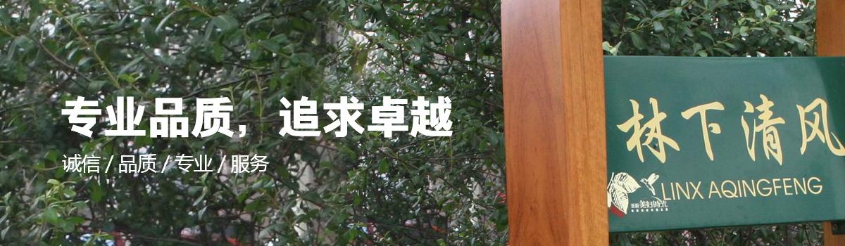 郑州标识标牌,郑州景区标识牌,导视牌
