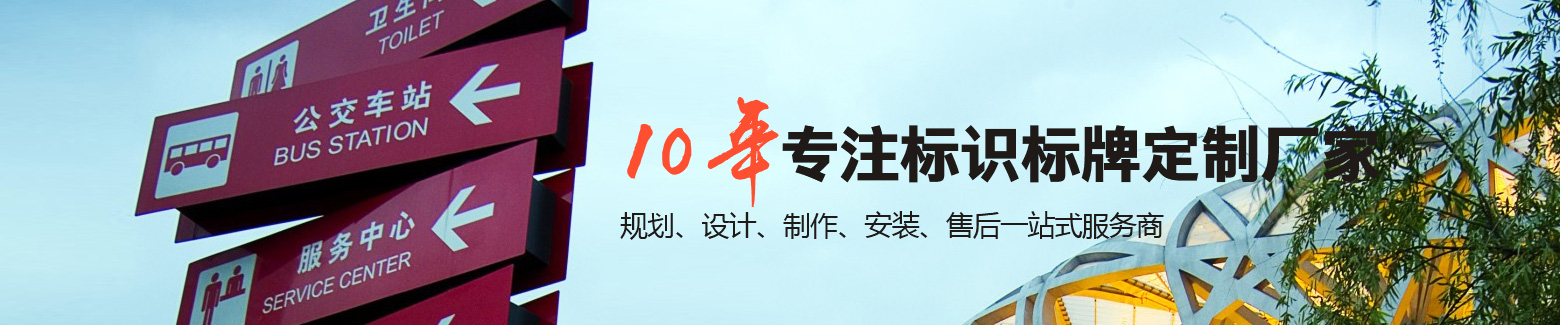 社会主义核心价值观牌,郑州党建标识牌